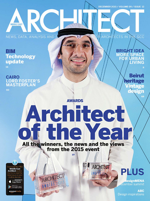 Architect Middle East - December 2015