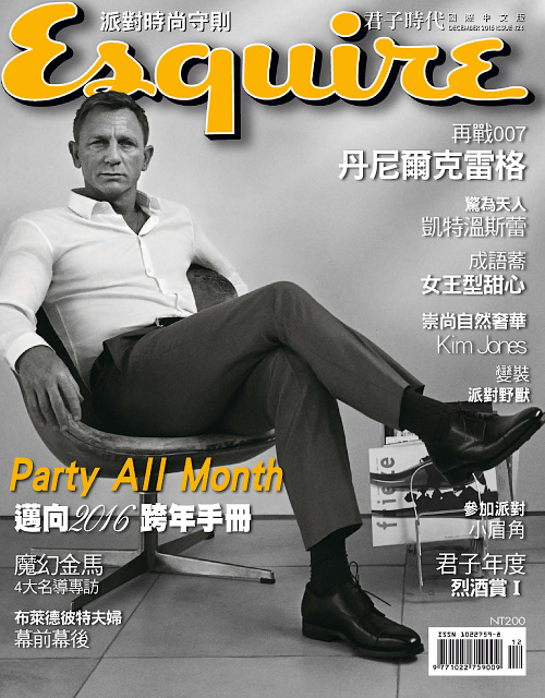 Esquire Taiwan - December 2015