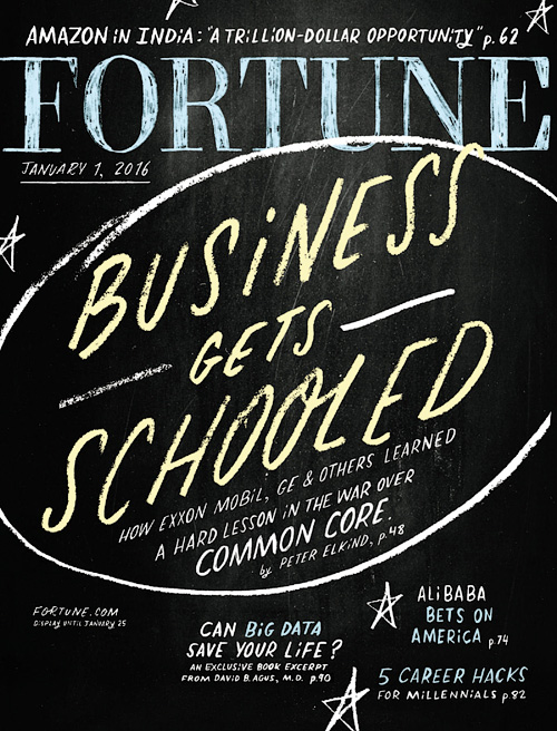 Fortune - 1 January 2016
