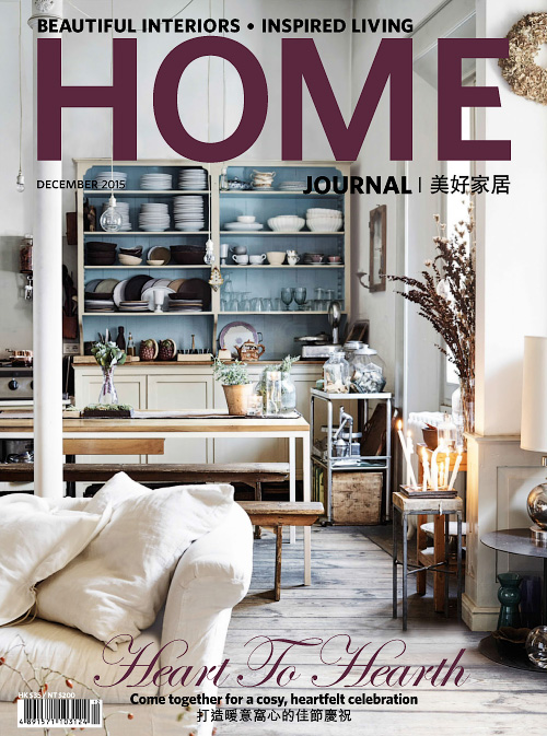 Home Journal - December 2015