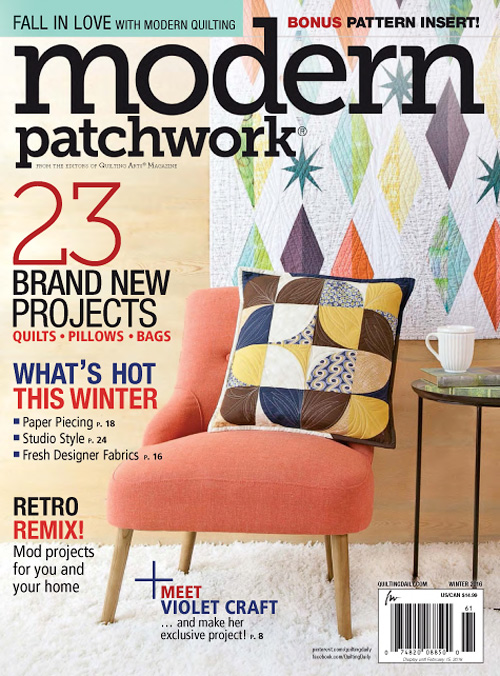 Modern Patchwork - Winter 2016