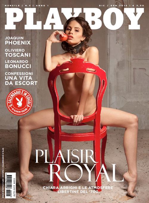 sex car roma vivastreet gay milano