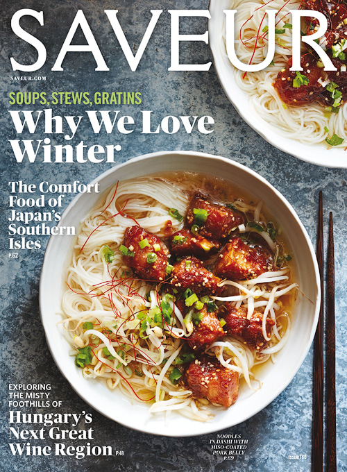 Saveur - January/February 2016