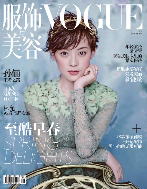 Vogue China - January 2016