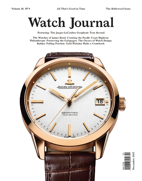 Watch Journal - December 2015