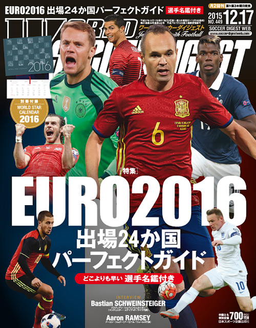 World Soccer Digest - 17 December 2015