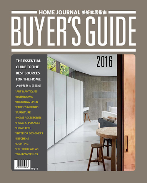 Home Journal - Home Buyer's Guide 2016