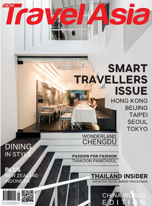 Now Travel Asia - January/February 2016