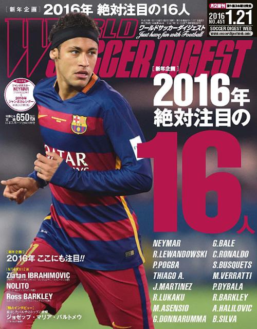 World Soccer Digest 21 January 2016 187 Free Pdf Magazines