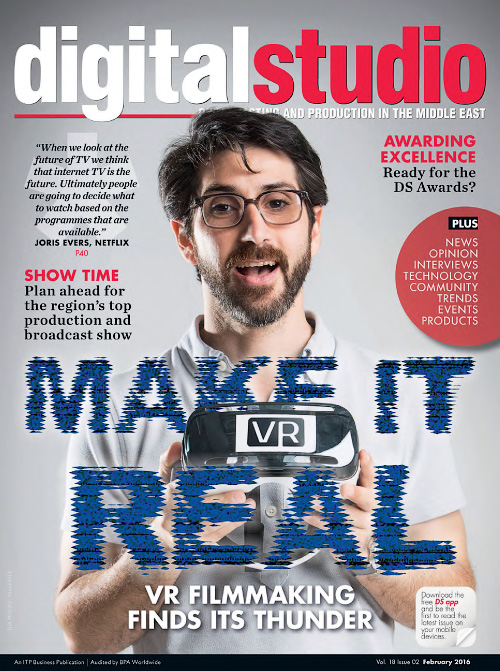 Digital Studio - February 2016