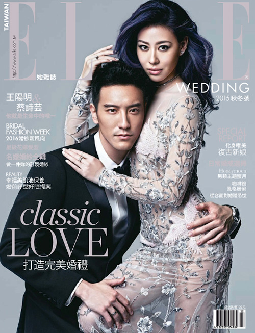 Elle Wedding Taiwan - No.14, 2015