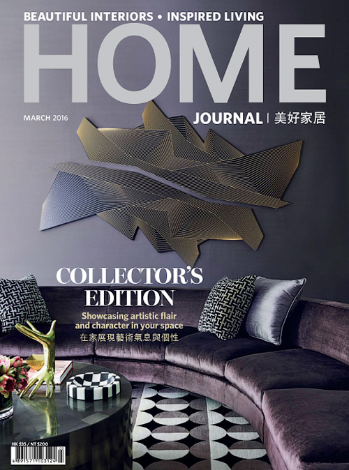 Home Journal - March 2016