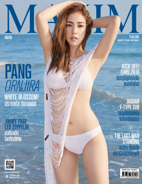 fhm thailand   march 2016 free pdf magazines for ipad
