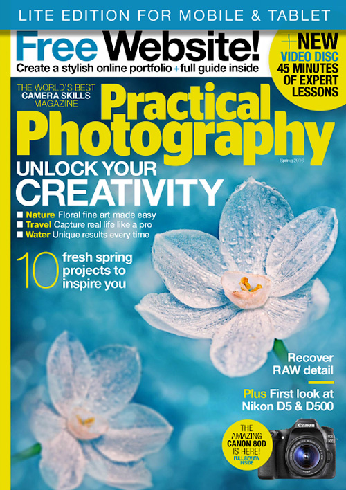 Practical Photography - Spring 2016