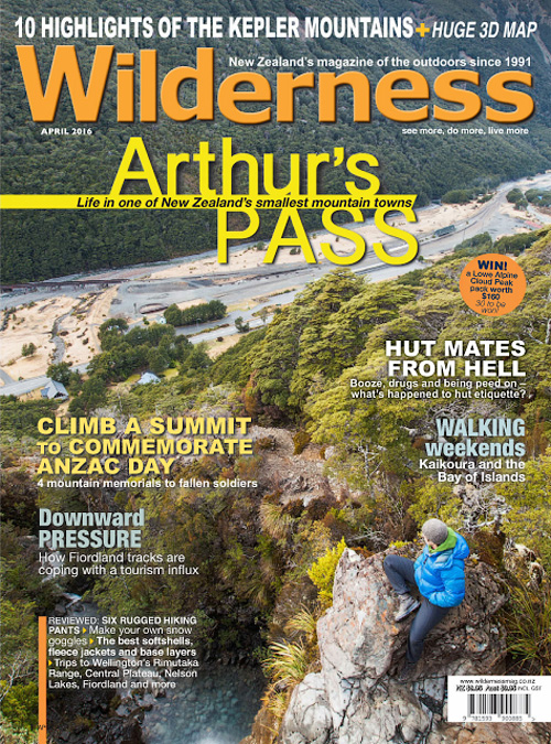 Wilderness - April 2016