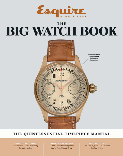 Esquire Middle East - Big Watch Book 2016
