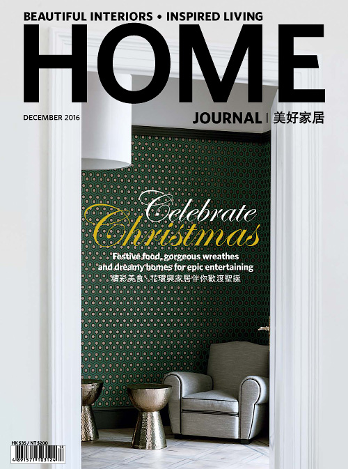 Home Journal - December 2016