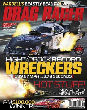 Drag Racer - January 01, 2018