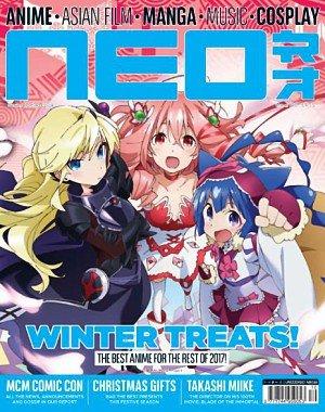 Neo Magazine - December 2017