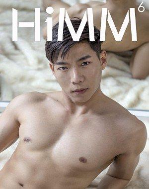 HiMM Magazine - November 26, 2017