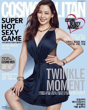 Cosmopolitan Korea - 12월 2017