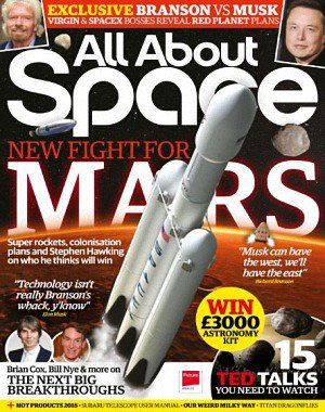 All About Space - Issue 73 2017
