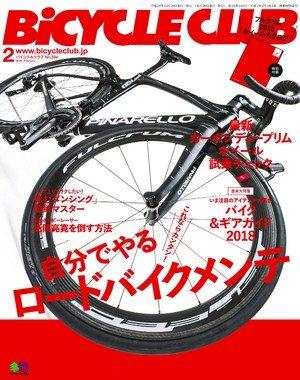 Bicycle Club  2 2018