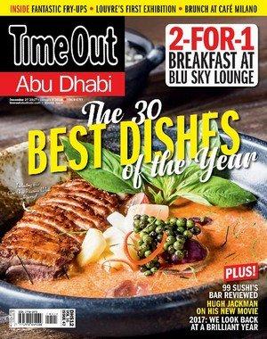 TimeOut Abu Dhabi – December 27, 2017