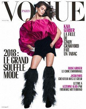 Vogue Paris - février 2018