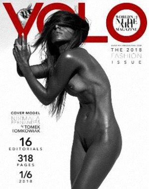 VOLO Magazine - February 2018