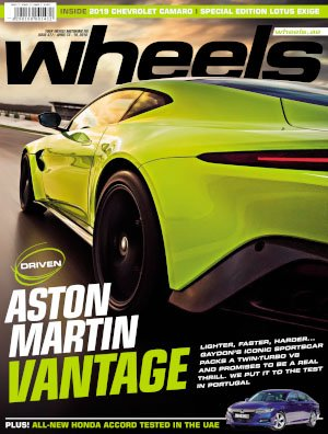 Wheels UAE - April 14, 2018