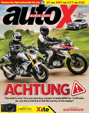 autoX - August 2018