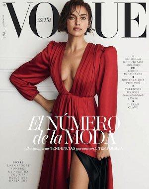 Vogue España - septiembre 2018
