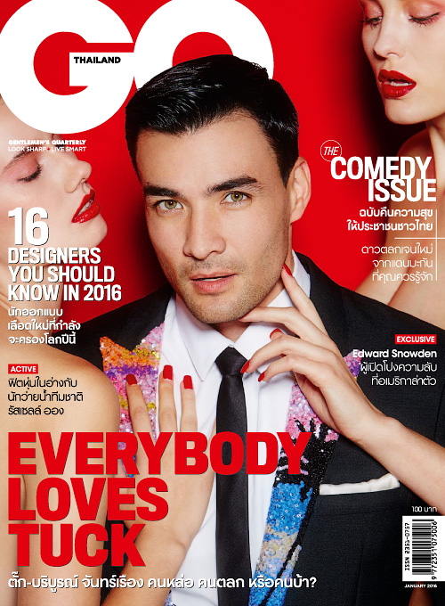FHM Thailand - januar 2016 Gratis PDF magasiner-6470