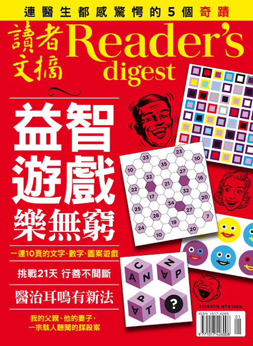 Reader's Digest Taiwan - January 2016