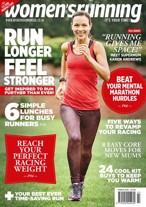 Women's Running - March 2016