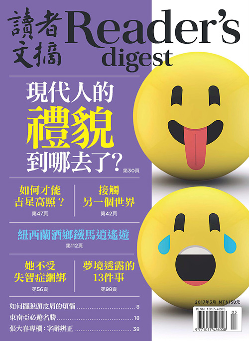 Reader's Digest Taiwan - March 2017