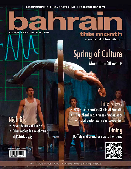 Bahrain This Month - March 2017