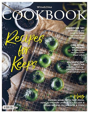 Wine & Dine Cookbook - August 2018