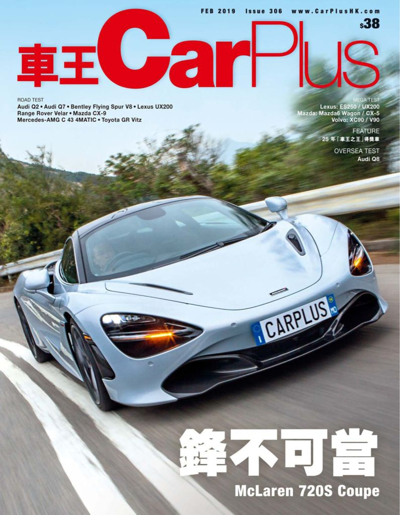 Car Plus - January 2019