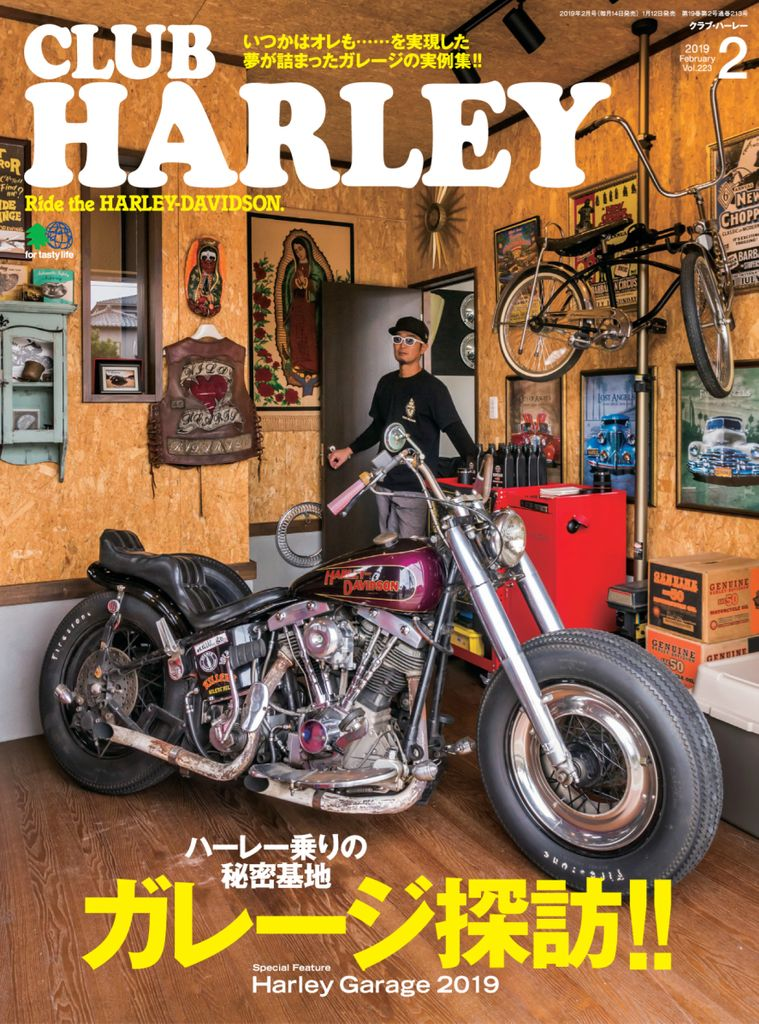 Club Harley - January 2019