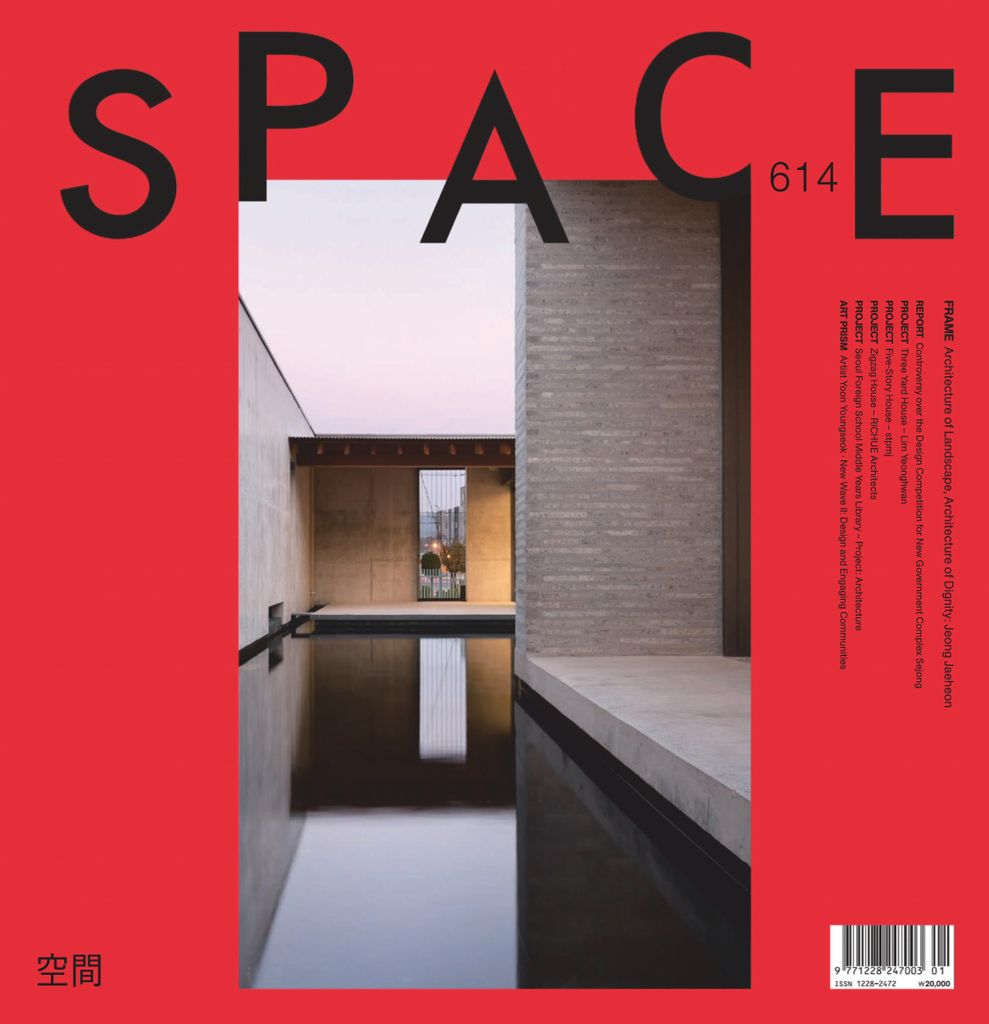 Space - January 2019