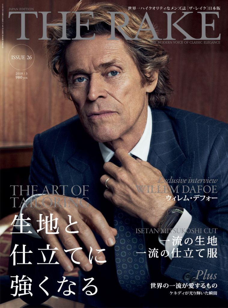 The Rake Japan - March 2019