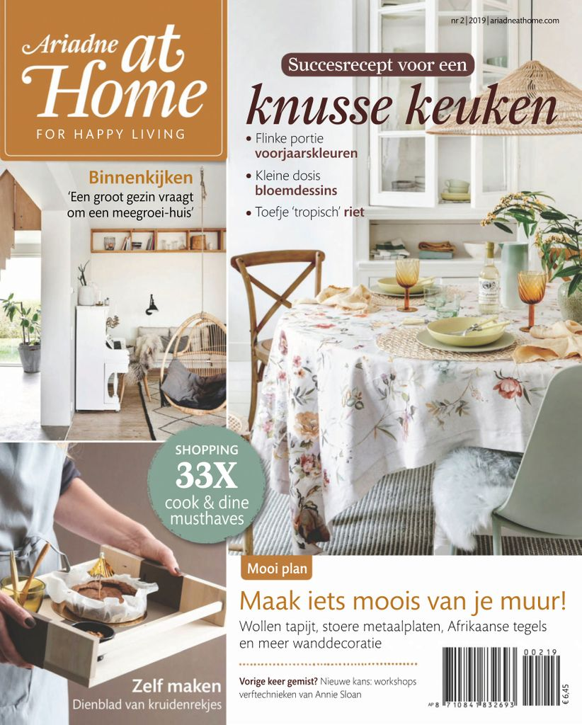 Ariadne at Home - februari 2019