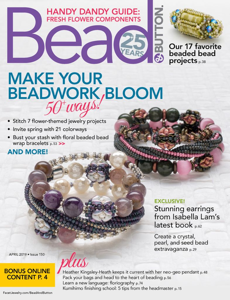 Bead & Button - April 2019