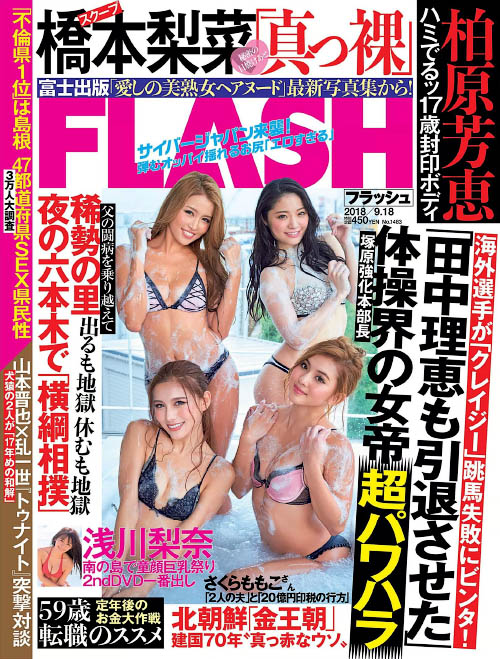 Flash N.1483 - 18 September 2018
