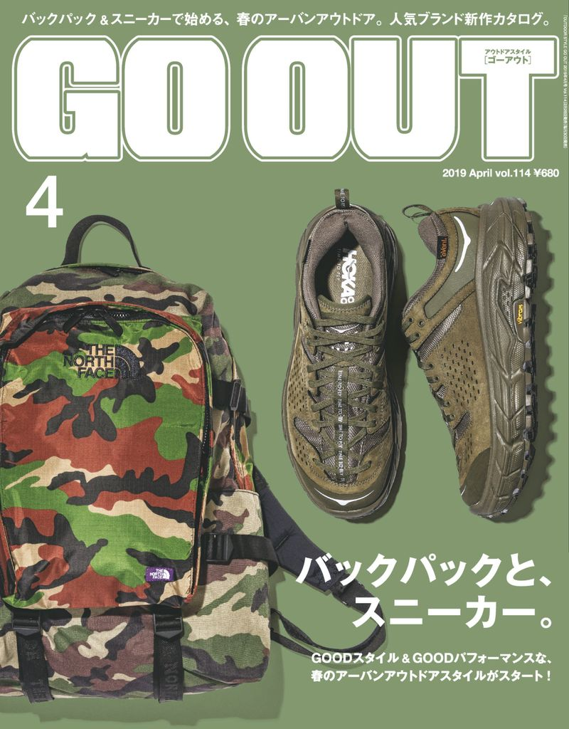 Go Out - April 2019
