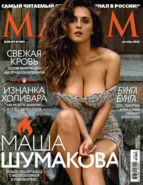 Maxim Russia - October 2018