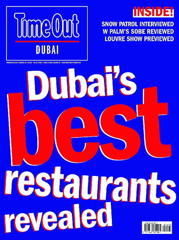 TimeOut Dubai – February 20, 2019