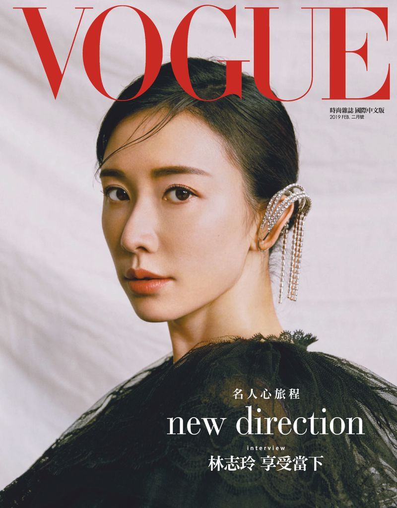 Vogue Taiwan - February 2019